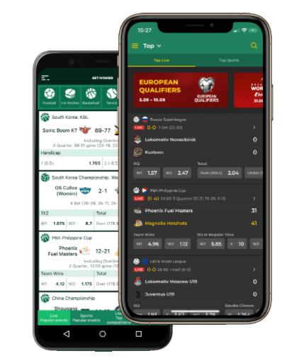 Betwinner Brasil tem aplicativo móvel disponível para sua comodidade